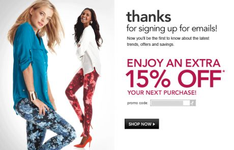 Macy's Welcome Email