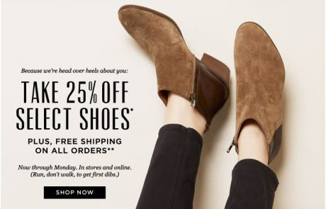 Madewell - Shoes. On sale. Need we say more? - Sale Email