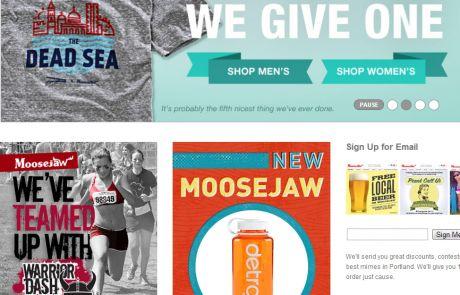 Moosejaw (Newsletter Signup Inspiration)